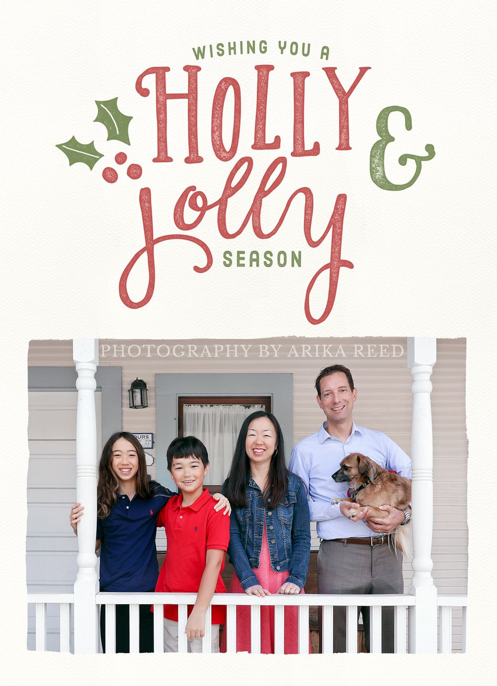 2019 Holly Jolly Season
